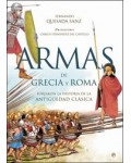Armas de Grecia y Roma  (rústica)