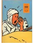 El arte de Herg?, creador de Tint?n. (1937-1949) Vol?men 2.