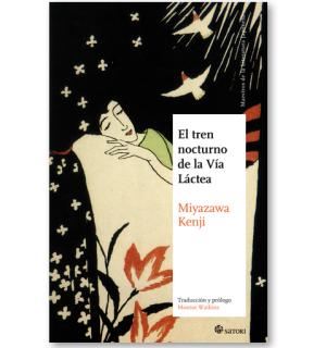 Maestros japoneses: El tren nocturno de la v?a lactea
