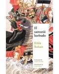 Maestros japoneses: El Samurai barbudo