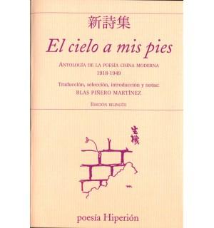 El cielo a mi pies. Antología de la poesía china moderna 1918-1949