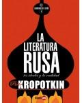 La literatura rusa, los ideales y la realidad