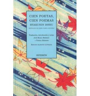 Cien poetas, cien poemas. Antología de poesía clásica japonesa (bilingüe, ilustrada)