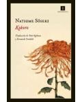Kokoro. Edición del centenario y nueva traducción